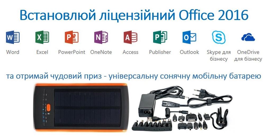 http://sumdu.edu.ua/images/stories/annonce/2017_02_24/1.jpg